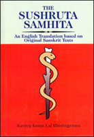 Sushruta Samhita book cover